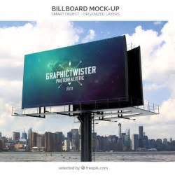 billboard template billboard mockup psd file free