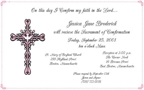 confirmation invitation cards template printable confirmation invitation templates