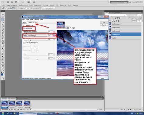 tutorial photoshop cs5 pdf download free blog archives erogonmove