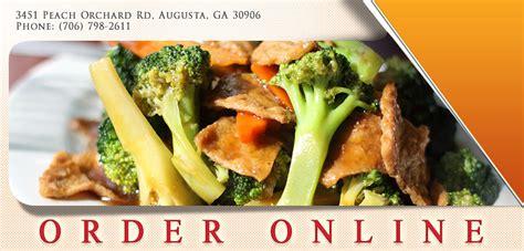 China Kitchen Augusta Ga by China Kitchen Order Augusta Ga 30906