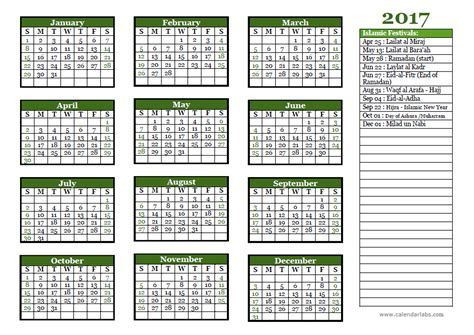 Search Calendar Search Results For Islamic Calendar 2016 Calendar 2015