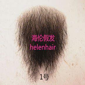 mens hair womens pubic hair le vrai poil pubien faux de cheveux pour des femmes le