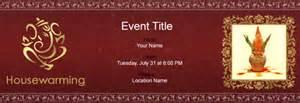 housewarming invitation india pics for gt housewarming invitation in tamil