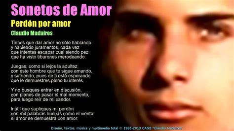 imagenes de amor para reconciliacion perd 243 n por amor poemas de amor letra de perd 243 n por