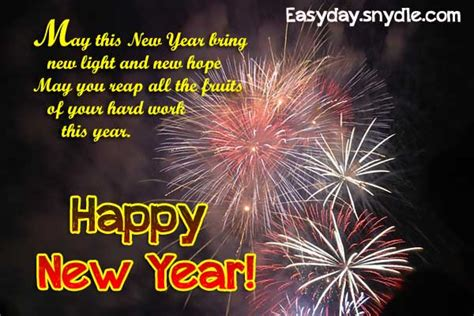 new year wishes message easyday