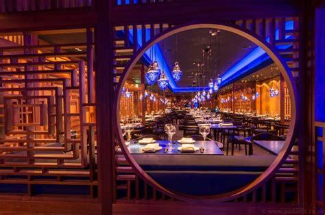 room alderley edge opening times yu alderly edge manchester restaurant reviews designmynight