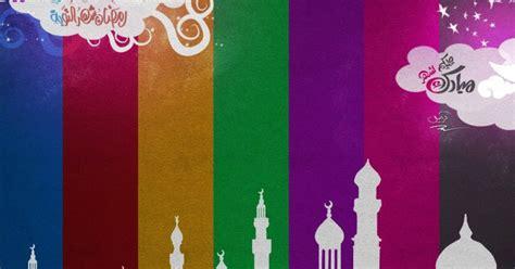 wallpaper animasi ramadhan wallpaper spesial ramadhan