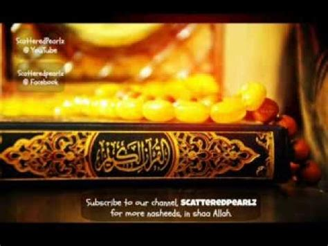 download ya hamil al quran mp3 full download ya hamil al qur an oh you who have learned