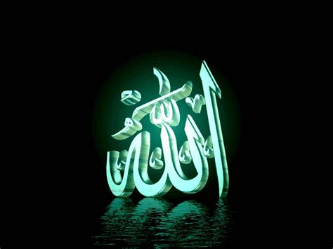 I Wallpaper by I Allah I Islam Islamic Wallpaper
