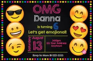 12 emoji emoticons birthday party invitations printed