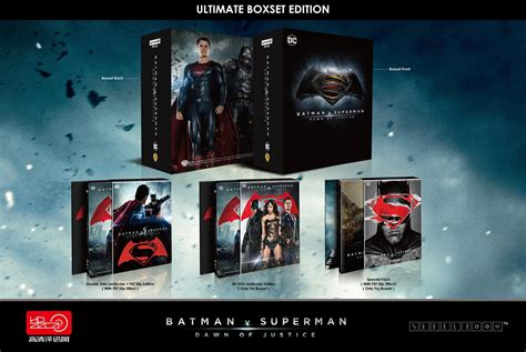 Batman V Superman 5 batman v superman le steelbook hdzeta maj aper 231 u