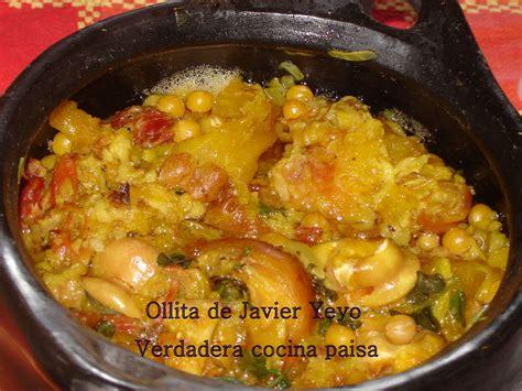 cucina peruviana ricette cucina peruviana in italia novembre 2011