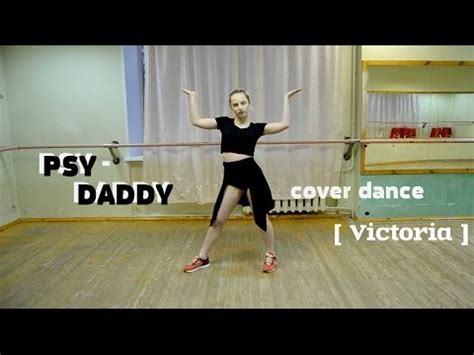 tutorial dance psy daddy psy 싸이 daddy 대디 feat cl of 2ne1 cover dance victoria