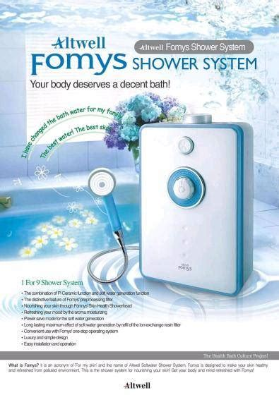 Shower Softener by Fomys Water Shower Softener From Altwelltech Inc Korea