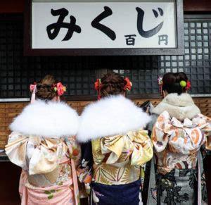 Yamano Wp 3600 seijin shiki czyli japońska osiemnastka wszystkiego
