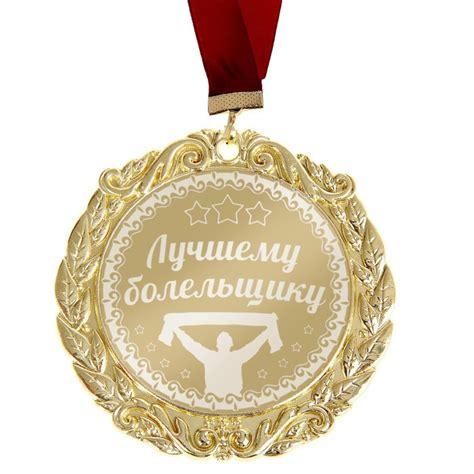 Kalung Liontin Bola aliexpress beli medali olahraga logam souvenir