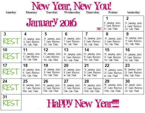 Do You Spell Calendar No Junk Food Exercise Calendar January Fitness Challenge