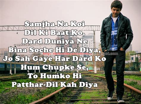 alone shayri alone boy in love dard shayari sms for boy shayari on photo