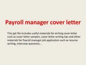Key Account Specialist Cover Letter by Payroll Manager Cover Letter