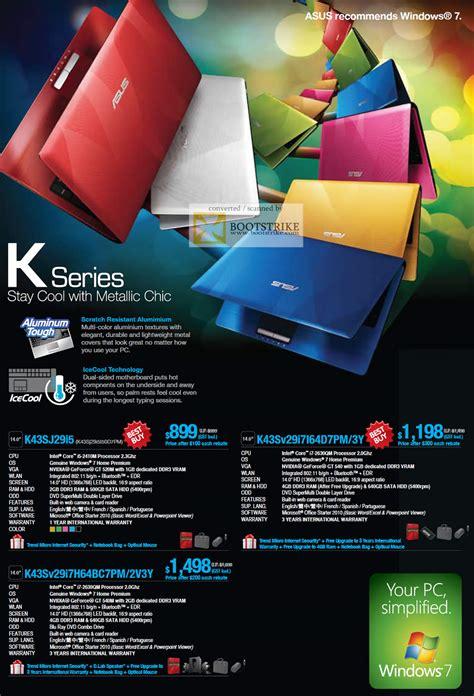 Laptop Asus Singapore Prices asus notebooks k series k43sj29i5 k43sv29i7i64d7pm 3y k43sv29i7h64bc7pm 2v3y icecool pc show