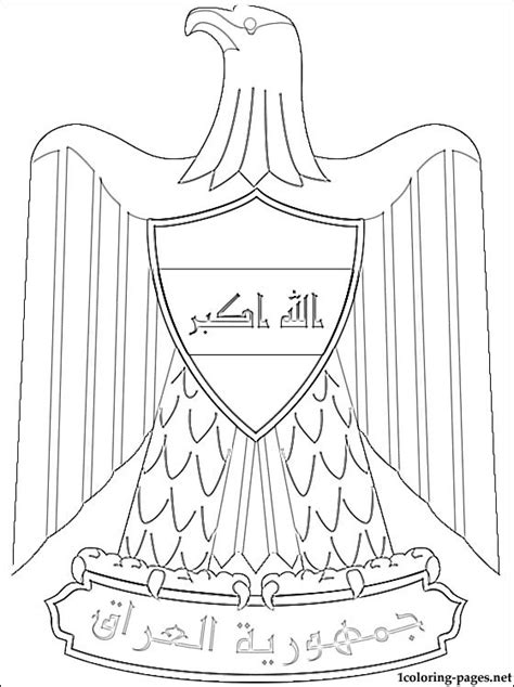 iraq coat of arms coloring page coloring pages