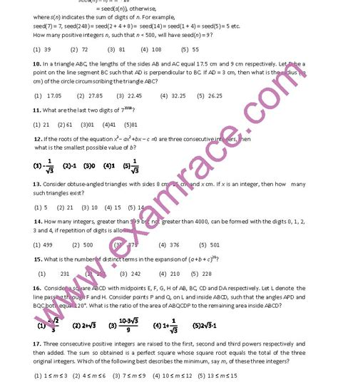 Mba Cet Paper Pattern 2017 by Gat Sle Papers Social Sciences