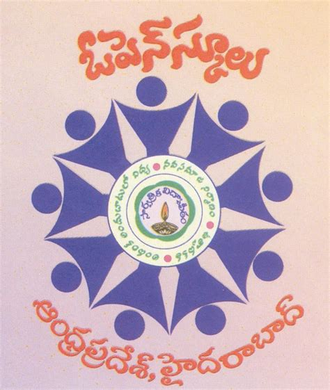 s supplementary s s c aposs supplementary examinations nov 2011 time table
