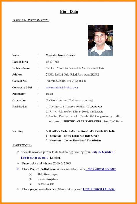 Matrimonial Resume Format India by Matrimonial Resume Format Doc Template For Boy In Word