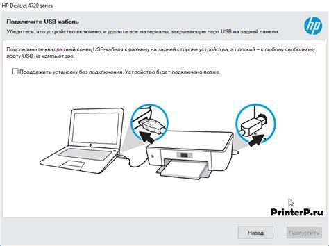 Printer Hp Ink Advantage 4729 hp deskjet ink advantage 4729