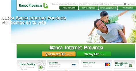 banca internet provincia bip banca internet provincia del banco provincia de buenos