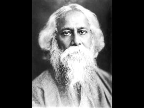 full jana gana mana in bengali full download jan gan man sung by robindranath tagore