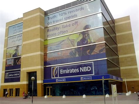 emirates bank international dubai panoramio photo of 2011 emirates nbd bank dubai