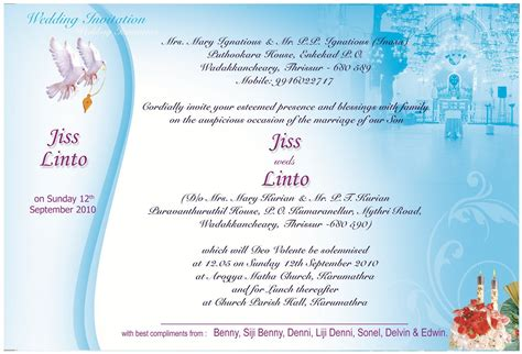 jentayu design invitation card wedding invitation cards kerala wedding invitation cards
