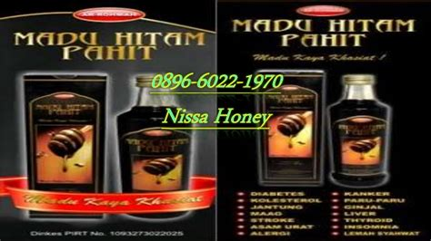 Madu Hitam Pahit Plus Propolis Ar Rohman 0896 6022 1970 madu hitam pahit plus propolis ar rohmah
