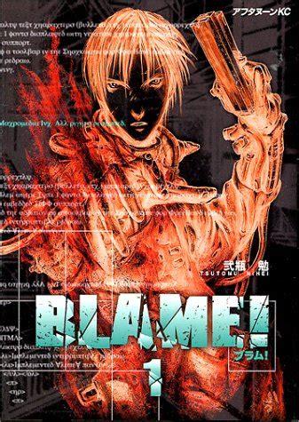 blame vol 1 b01inyew1w blame vo nihei tsutomu nihei tsutomu blame manga news