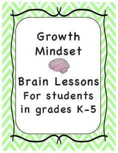 Grow With A Thematic Course For Elementary Students growth mindset bundle growth mindset growth mindset lessons and mindset