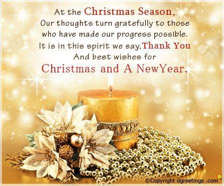 send  warm beautiful christmas wishes   business associates christmas