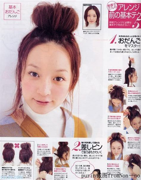 japanese hairstyles buns japanese hair bun how to hair pinterest