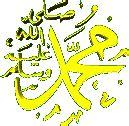 gambar loading format gif galeri gambar animasi menyambut maulid nabi muhammad saw