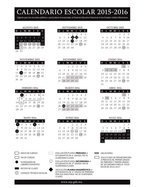 saech ciclo 2015 2016 calendario escolar sep 2015 2016 ciclo escolar