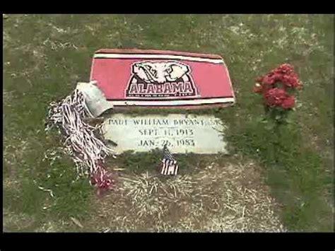 gravesite of coach paul 'bear' bryant elmwood cemetery