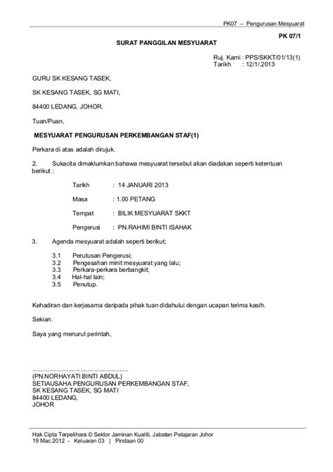 borang pk 07 1 surat panggilan mesyuarat