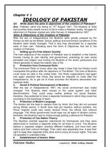 Was Ww1 Avoidable Essay by Allama Iqbal Essay In For Class 8