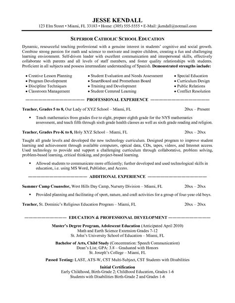 resume sle with objective 28 images sle resume