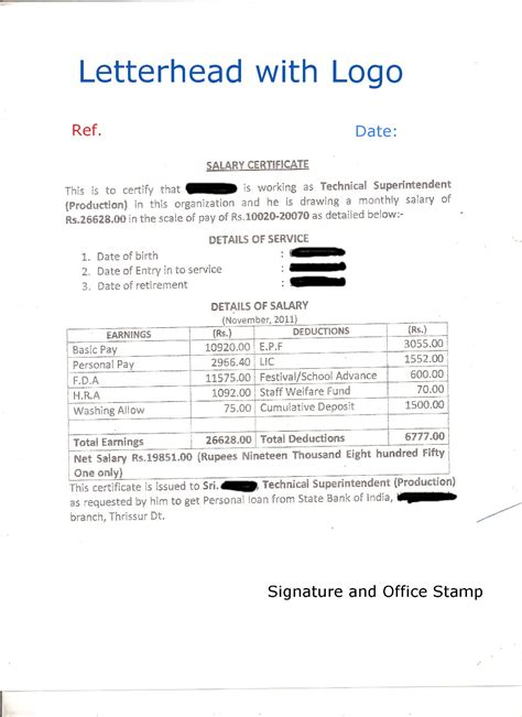 photo salary certificate form images