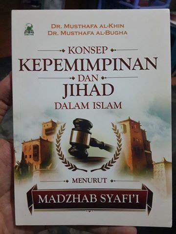 Kesempurnaan Dan Keagungan Islam Syarah Fadhlul Islam konsep kepemimpinan dan jihad dalam islam toko muslim title