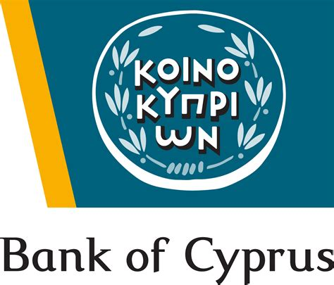 bank of cyprus reliance studies bank of cyprus hqreliance studies