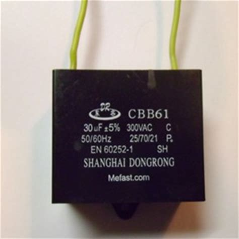 cbb61 30uf 300vac capacitor wired