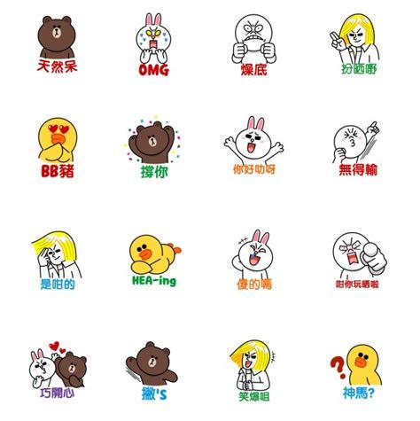 Kaos Line Emoticon Brown 16 7 eleven x line推球迷印章公仔 東網即時