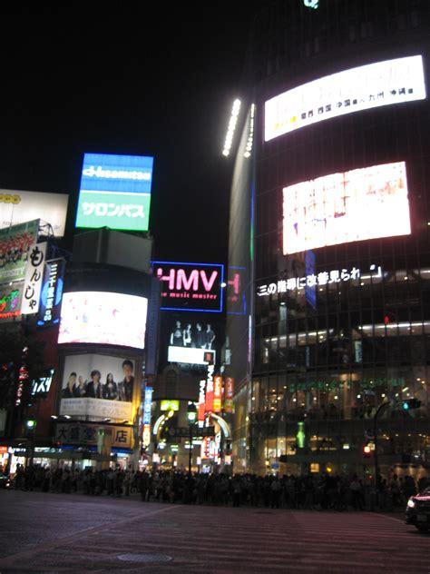 turisti per caso tokyo quartiere shibuya tokyo giappone viaggi vacanze e